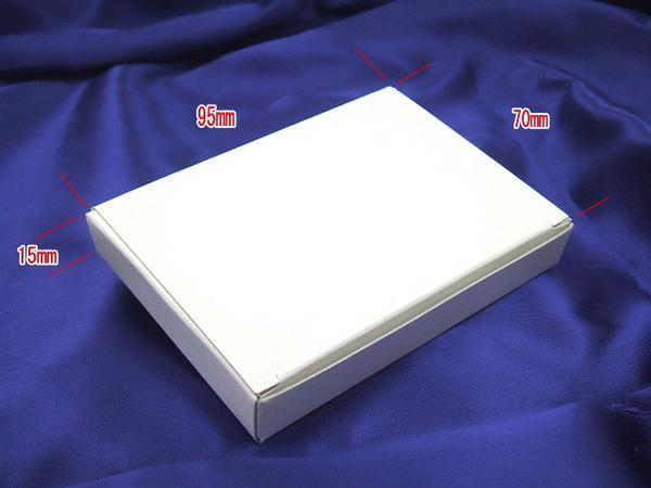 画像1: 梱包用小箱10箱1セット,小物やアクセの発送に,単価33円